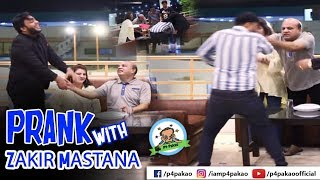| Prank With Zakir Mastana | By Nadir Ali & Farukh In | P4 Pakao | 2019