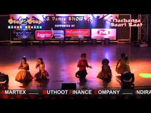 GUD NAAL ISHQ MITHA  | RANI TU MEIN RAJA | Dance Performance By Step2Step Dance Studio