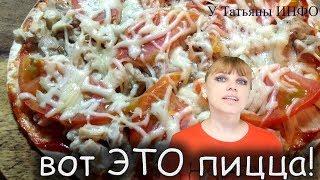 Съедается за секунду ПИЦЦА из ЛАВАША за 5 минут