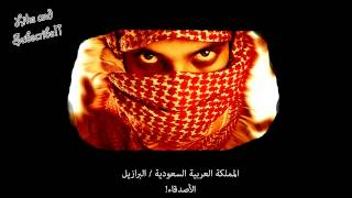 Repeat youtube video عراقي حزين - عايش وحدي مسرع