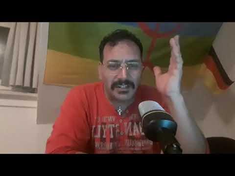 Republique du Maroc محمدالسادس هو سبب المشاكل في المغرب, والجمهورية الأمازيغية هي الحل