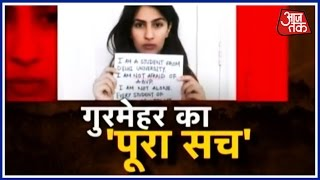 Exclusive: Everything You Need To Know About Gurmehar Kaur And The Ramjas College Incident