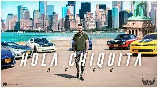אופק פרץ - הולה צ'יקיטה | HOLA CHIQUITA