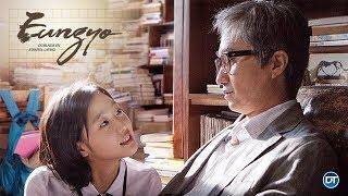 Eungyo | Película completa (Español latino)