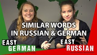 Similar words in Russian and German | Super Easy German 46 / Super Easy Russian 5