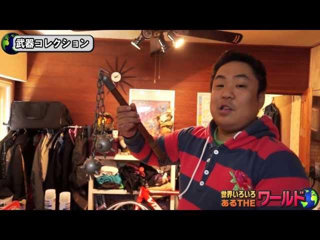 武器コレクション THEワールド Toy Shuriken