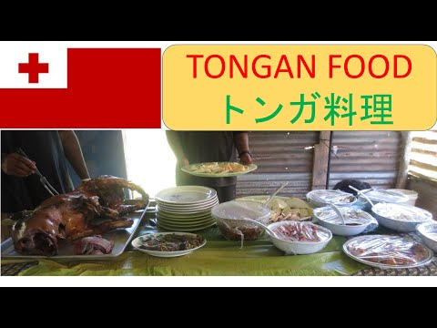 Tongan food at Lape town(Vava`u Island)