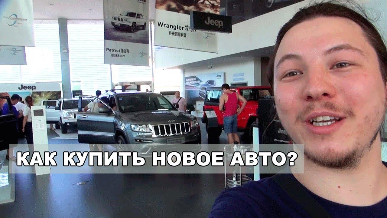 Краш тесты 9 китайских автомобилей + лада калина - YouTube