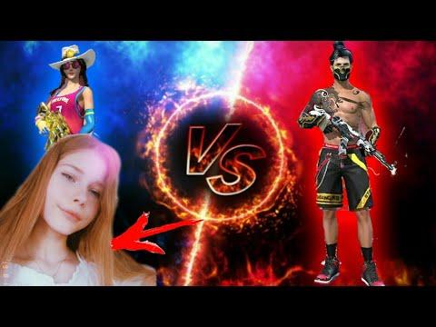 Красивая девушка vs DezLine😱Топовый бой 1 на 1🔥Дуэль фри фаер