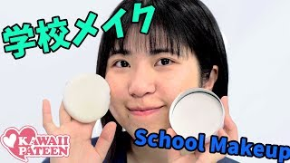 It is hard to escape! School Makeup【Eng Sub】