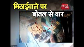 Three Miscreants Thrash Shopkeeper In Nagpur, Video Goes Viral