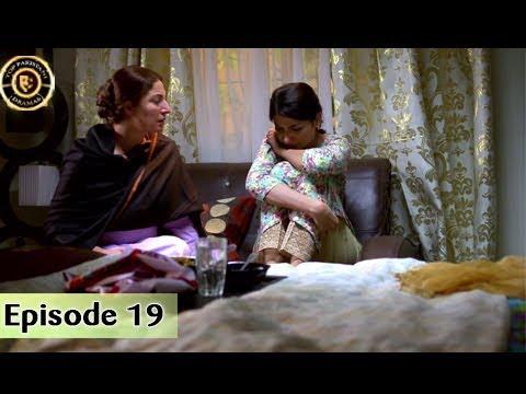 Mubarak Ho Beti Hui Hai Episode – 19 – 23rd August 2017 – Saima Khan & Sajid Hassan