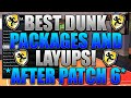 NBA 2K16 BEST Dunk Packages! - How To NEVER Get Blocked Again! - (After Patch 6)
