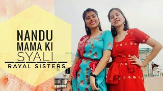 Nandu Mama Ki Syali | Garhwali Dance Video | Performed  &  Choreographed by Rayal Sisters