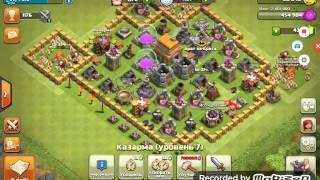 Обзор моей деревни в Clash of Clans.