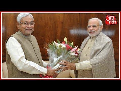 Gujarat Elections 2017 Live: Nitish Kumar Congratulates PM Modi And Amit Shah On  BJP's Victory