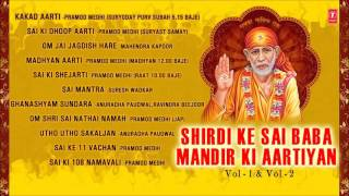 Shirdi Ke Sai Baba Mandir Ki Aartiyan Vol.1, Vol.2 I Full Audio Songs Juke Box