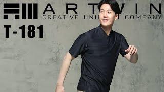 ARTWIN 하계 유니폼 티셔츠 T-181 촬영 스케치