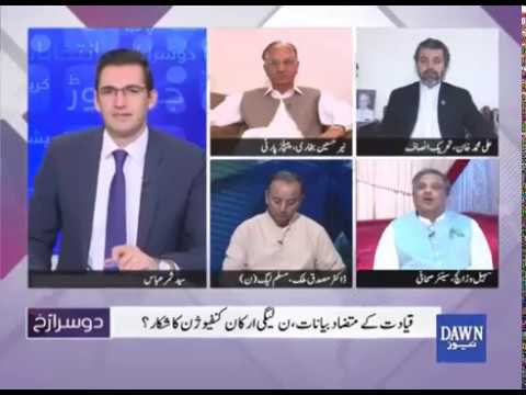 Dusra Rukh - 19th May, 2018 - Dawn News
