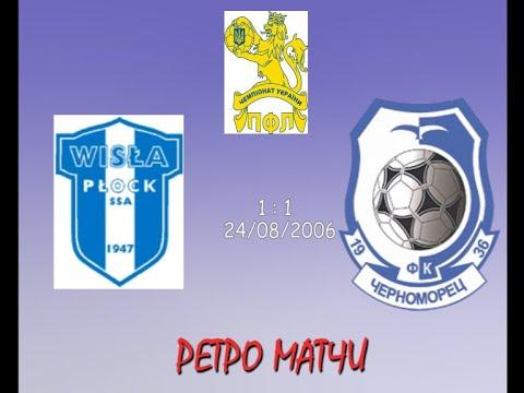 CHERNOMORETS TV: Висла-Черноморец.24.08.2006