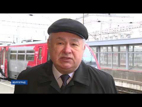 Из Волгограда в первый рейс отправился рельсовый автобус на Арчеду