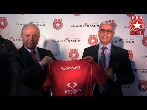 ESS - Contrat de sponsoring entre l'Etoile Sportive du Sahel et SsangYong  - Reportage ESS Tv
