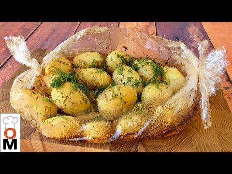 Как вкусно сделать картошку в рукаве