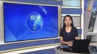 【冠状病毒19】李显龙总理:当局会同客工共渡这段艰难的时期