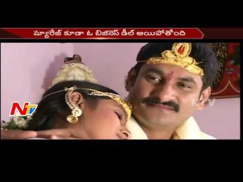 Mother And Daughter Blackmail Innocent NRI''s    Marriage    Neram Nijam    NTV