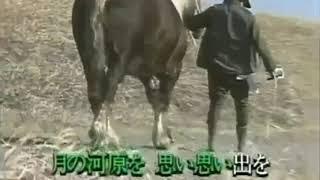 三橋美智也 - 達者でナ