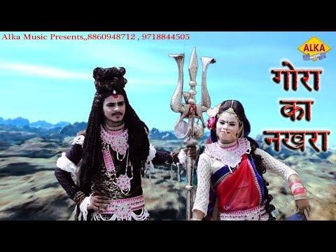 Download Mulakat Bholenath Ke Sath Raju Shayar And Raju Haryanvi New