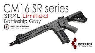 G&G CM16 SR series SRXL Battleship Gray