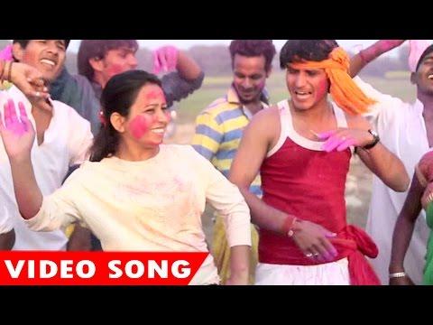 होली गीत 2017 - असली जोगीरा होली - Fagunhata Ke Jhoka - Sudhir Lal - Bhojpuri Sad Holi Song