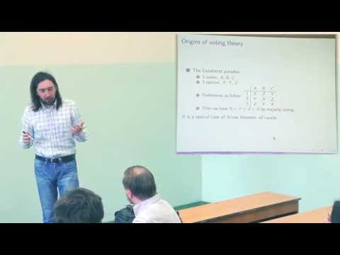 Эквивалентность функций полезности кандидатов (Константин Сорокин, НИУ ВШЭ)