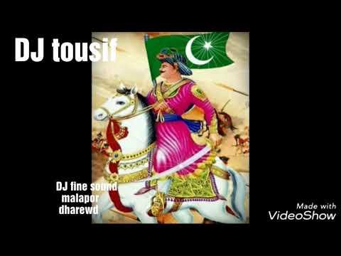 Mera Tipu Shere Mysore DJ police Trance mix DJ tou