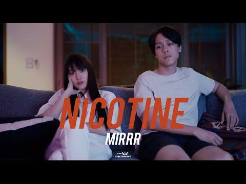 คอร์ดเพลง นิโคติน (nicotine) Mirrr เมอร์