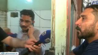 Crackdown Against Fake Doctors In Lahore   Tamasha