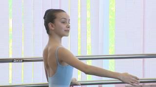 В Приморье стартовал набор учащихся в филиал Московской академии хореографии