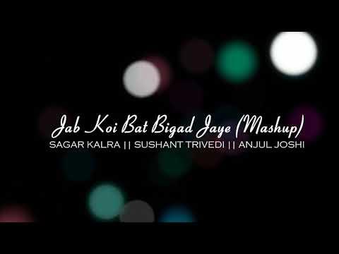 Jab tak Raat Deta Hai Har Koi sath song