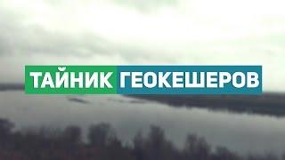 видео Сидоровы горы