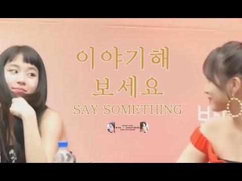MICHAENG  MINA x CHAEYOUNG  Say Something