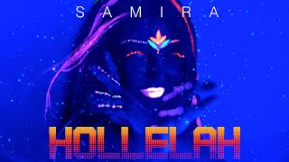 Samira Said - Hollelah | Music Video - 2019 | سميرة سعيد - هليلة