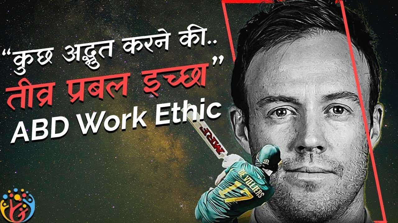 Story of AB de Villiers: A Deep Desire to do Something Special |  Big Shot Series:- 2 😎