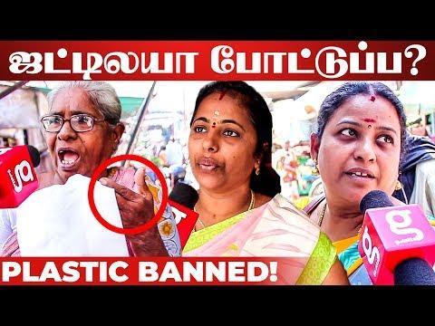 Plastic Ban | Public Opinion