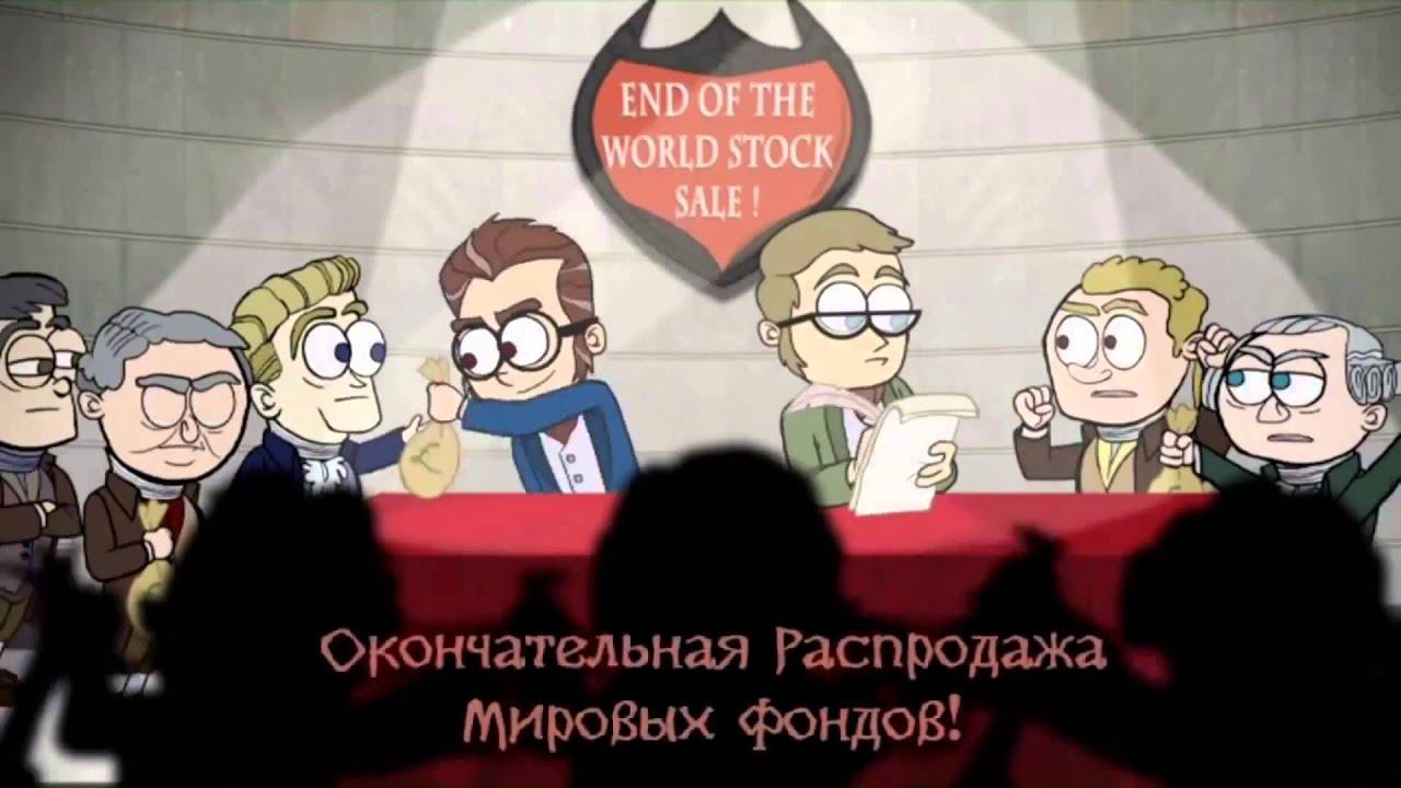 Il Sogno Italiano - cartone animato sul Perchè della Crisi Economica in HD
