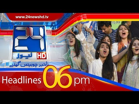 100 Stories In 10 Minutes   6:00 PM News Headlines   21 March 2018   24 News HD