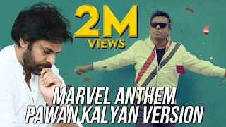 Marvel Anthem || JanaSena Party Chief Pawan Kalyan Version || AR Rahman || Chandan Kumar