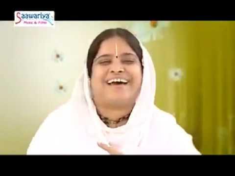 Je Shyama Tu Hai    जे श्यामा तू है       Sadhvi Purnima ji    New Song 2015