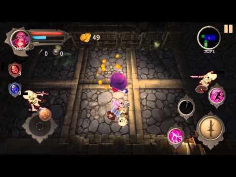 Labyrinth Of Battle - Trailer
