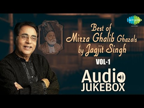 Best of Mirza Ghalib Ghazals by Jagjit Singh - Vol 1 | Ghazal Hits | Audio Jukebox Mp3